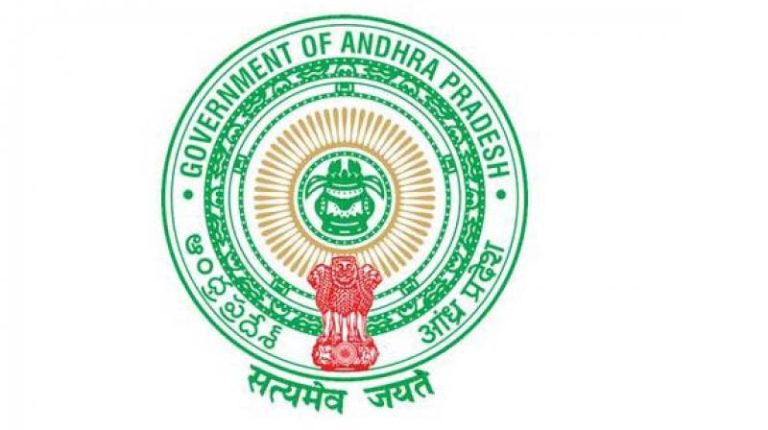 DME AP Recruitment 2020: 550 Vacancies Notified for GDMO Posts, Apply Online @dme.ap.nic.in